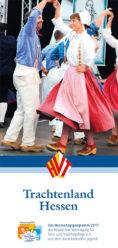 Hessentagsprogramm 2017