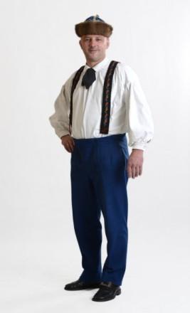 Lauterbacher Tracht Hose und Hosenträger