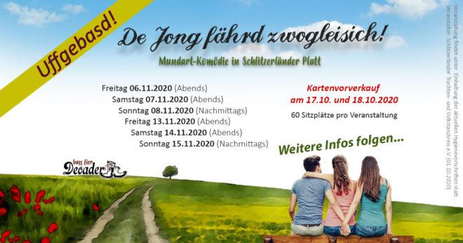 Mundarttheater des Schlitzerländer Trachten- und Volkstanzkreis @ Dorfschern | Schlitz | Hessen | Deutschland